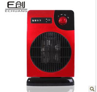 Wholesale new heater bathroom water heaters electric heater can shake hands warm warm steam air