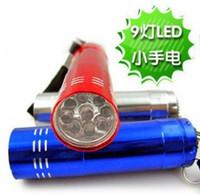 Новый 9 светодиодный мини фонарик факел Лампа Брелок включают 3 шт AAA батареи MYY1625