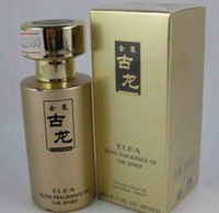 Wholesale Made in China men s cologne perfume ML