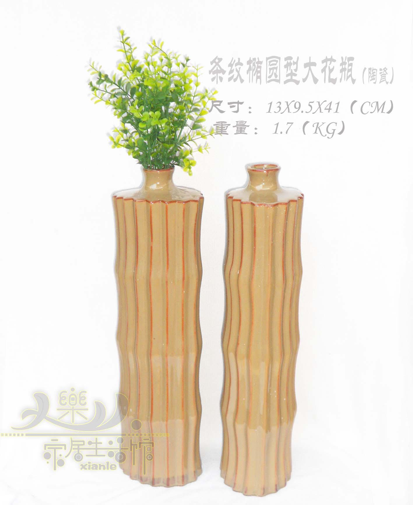 Wholesale Fashion ceramic vase desktop decorations stripe ...