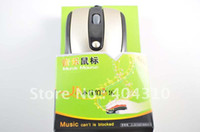 Wholesale HM A multifunction Mouse with Speaker and card reader