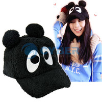 Wholesale Autumn and Winter Unisex Big Eyes Cute Plush Animal Hat Baseball Caps Visor
