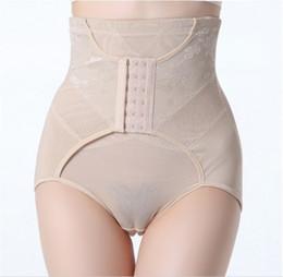 Wholesale EMS transport transparent Girdle underpants high waist lingerie abdomen pants