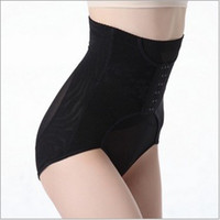 Wholesale High waist abdomen underwear postpartum body shaping hip pants