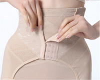 Wholesale apricot female body shaping high waist sexy briefs postpartum the abdomen hip Waist Support briefs