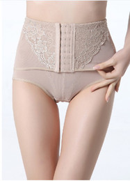 Wholesale 2013 new apricot three breasted briefs hip pants slimming briefs body shaping lingerie