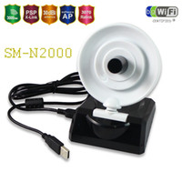 Wholesale Wireless LAN Dongle Antennas SiMerst SM N2000 High Power MW Ralink dbi Antena Wifi USB2