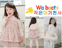 Wholesale children spring girls cute stand up collar zipper rose flower belt dress dandys
