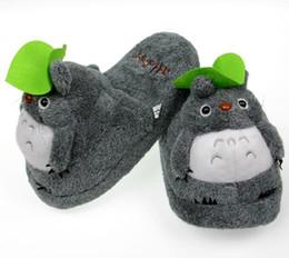 Retail Totoro Slippers Grey My Neighbor Totoro Figures cartoon plush slipper 11inch totoro slipper