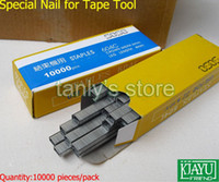Wholesale and Retail Garden Tool Special Nail for Tape Binder Tape Tool pack pack