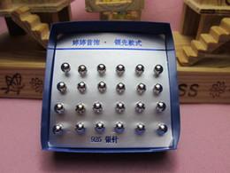 Wholesale 925 Silver anti allergic metal ball bead stud earring female jewelry accessories earrings