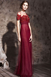 Wholesale Wine Red Evening Dresses Jewil Short Sleeve Lace Appliques Ankle Length Column Formal Party Gowns