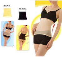 Wholesale Ultra thin Slimming Belt Taping Arms Shaper Body Sculpting Slender Waist Abdomen Strap Shapers