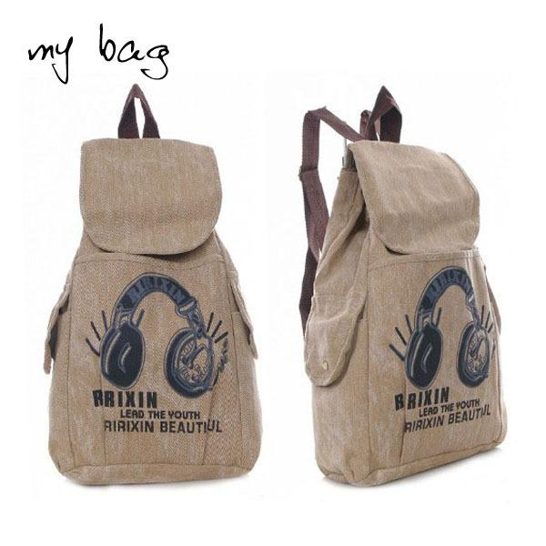 Fashion College Bags Girls Retro Backpacks Big Headset Canves ...