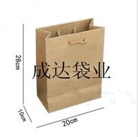 Wholesale EMS freeshipping kraft paper sacks cm