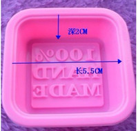 Wholesale 7 cm silicoe soap mold hand made design Silicone Cake Muffin Mold Cupcake Pan Soap