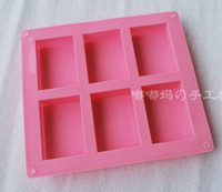 FDA silicone soap molds - 6 cavities square hand made Silicone Soap mold Baking Mold Cake Pan Molds Handmade Biscuit mould