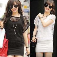 Wholesale New Style Hot sale Fashion sweety ladies Korean summer sexy mesh buttocks batwing dress slim skirt