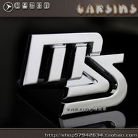 Wholesale QQQ ms emblem QQQ emblem in net alias metal refires in net alias