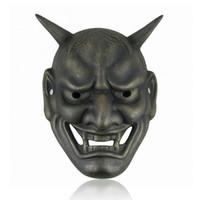 Esprit japonais Premier Prajna Mask Le Film Thème Masque Le cuivre Version Prajna Résine Masque Livraison gratuite