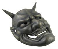 20pcs EMS fantôme japonais Première Prajna Masques Le Film Thème Masque Le Masque de cuivre Version Prajna Résine