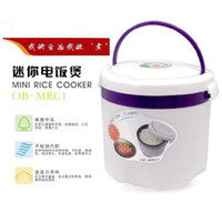 Wholesale 1pcs MIMI fashion hot treasure mini rice cooker family of dual use rice cooker rice cooker V V