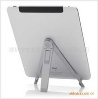 Wholesale hot rotatable holder for apple ipad twelve south Compass Portable