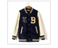 Wholesale 2013 new Women s Jacket Baseball Jacket Basketball Uniform Jacket Color yellow blue average size
