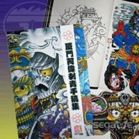 """Cheap A3 Sketch Tattoo Flash Magazine Art Book """"A Wei Sketch"""""""
