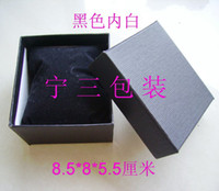 Wholesale 120pcs Paper Watch Box Case with Pillow cm