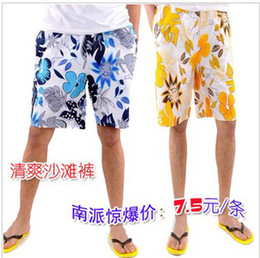 Wholesale EMS freeshipping Factory direct sale low price Hot Men s Shorts Minutes beach shorts surfing short