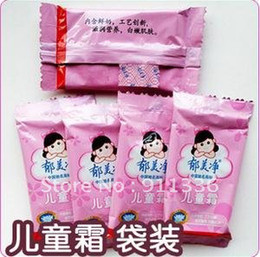 Wholesale Yu Mei Jing cream for children supermarket installed even package g bags of moss treatment