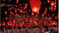 Wholesale 30PCS Wishing Lanterns Kong Ming Sky Lantern Flying Light Chinese Wish Light Flame Sky