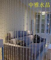 Wedding beaded door curtains - door curtain acrylic beaded curtain