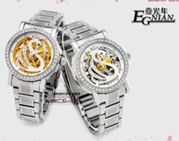 Wholesale EGNIAN Swan female form genuine hollow Ms watches fashion fashion watches mechanical watches diamon