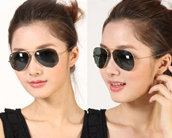 designer glasses womens  Drop Shipping Designer Sunglasses Womens/Mens Glasses Brand ...