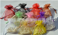 Wholesale 7 CM wedding favor trumpet organza bag pigment dyed yarn bag jewelry bag candy bag gift b