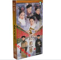 Wholesale JinZhiYuNie China Movie DVD Box Set Brand New