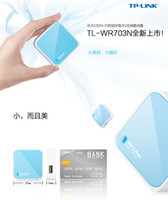 Wholesale Hot G Wireless Router TP LINK TL WR703N N Mbps Mini WiFi Wireless G Router