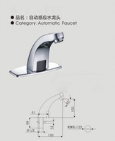 Wholesale 2014 The most cheap automatic faucet kirsite sensor faucet Copper zinc alloys infrared sensor tap