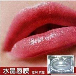 Wholesale Golden Collagen Lip Gel Mask Anti wrinkles Plump Moisturize LIPS MASK Patch