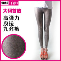 Skinny,Slim Women Lace Leggings 2013 Women Punk Sexy Leggings Golden Shinny Pantyhose Thick Warm Shiny Legging Pants Tights
