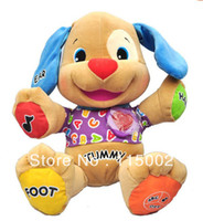 Wholesale Dog Laugh Learn Love to Play Puppy Plush Musical Toys Fisher Price Music Singing English Songs