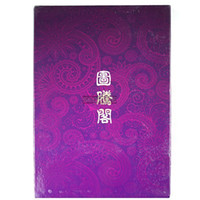 Wholesale China Traditional A3 Sheet Sketch Tattoo Flash Magazine Art Book Hard Cover TTG