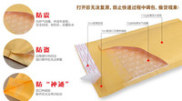 Wholesale 150pcs Kraft Bubble envelope Shockproof quot x9 quot Low Price