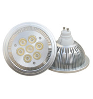 Wholesale 7 W led es111 light qr111 lamp GU10 W led ar111 VAC shop lighting high lumens FREE SHIPPIN