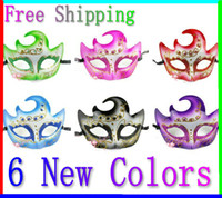 Wholesale 10pcs Coloured Drawing Flame Half Mask Women s Carnival Halloween Masquerade Dance Party masks