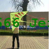 Wholesale The Weifang Kite small triangle small children baseball Kite yellow blue election small kites