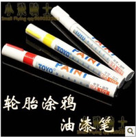 Wholesale Motorcycle Tuning Parts motorcycle accessories conversion parts scooter depiction tire pen fill pain