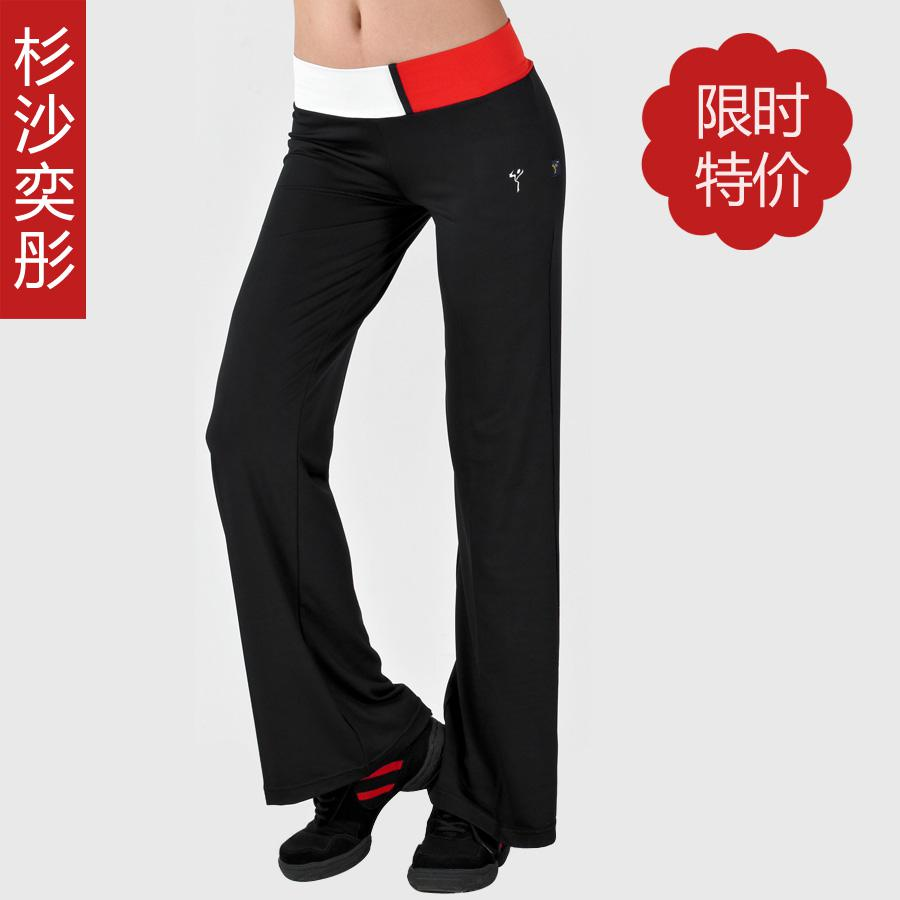 Hot sand yoga clothes fitness sports casual dance clothes yoga pants